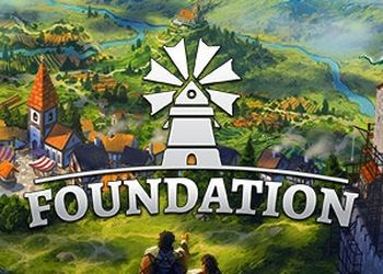 Foundation: +5 трейнер