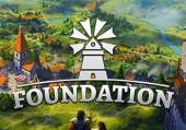 Foundation: +1 трейнер