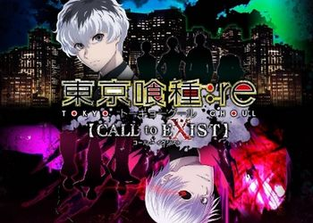 TOKYO GHOUL:re [CALL to EXIST]