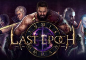 Last Epoch: +1 трейнер
