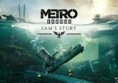 Metro: Exodus - Sam's Story: Прохождение