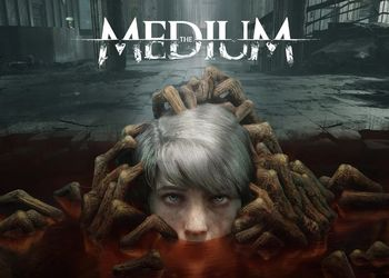 Medium, The
