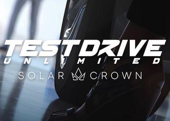 Test Drive Unlimited: Solar Crown