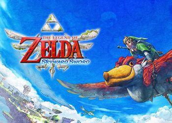 Legend of Zelda: Skyward Sword HD, The
