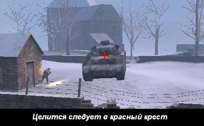 Советы и тактика к игре Call of Duty - чит коды, nocd, nodvd ...