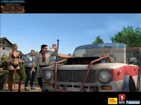http://stopgame.ru/images/games/burja_v_stakane_gonki_na_marshrutkah-1237004705-s.jpg
