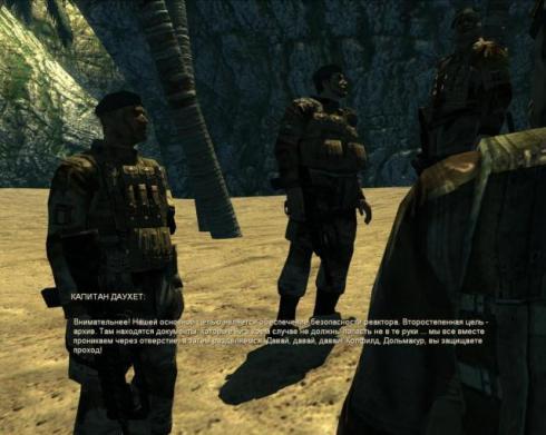 Кодекс честі 2: Conspiracy Island