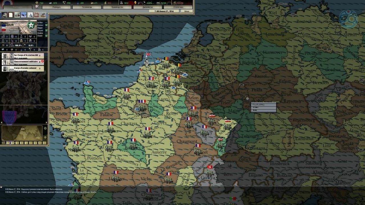 Игры о первой мировой войне