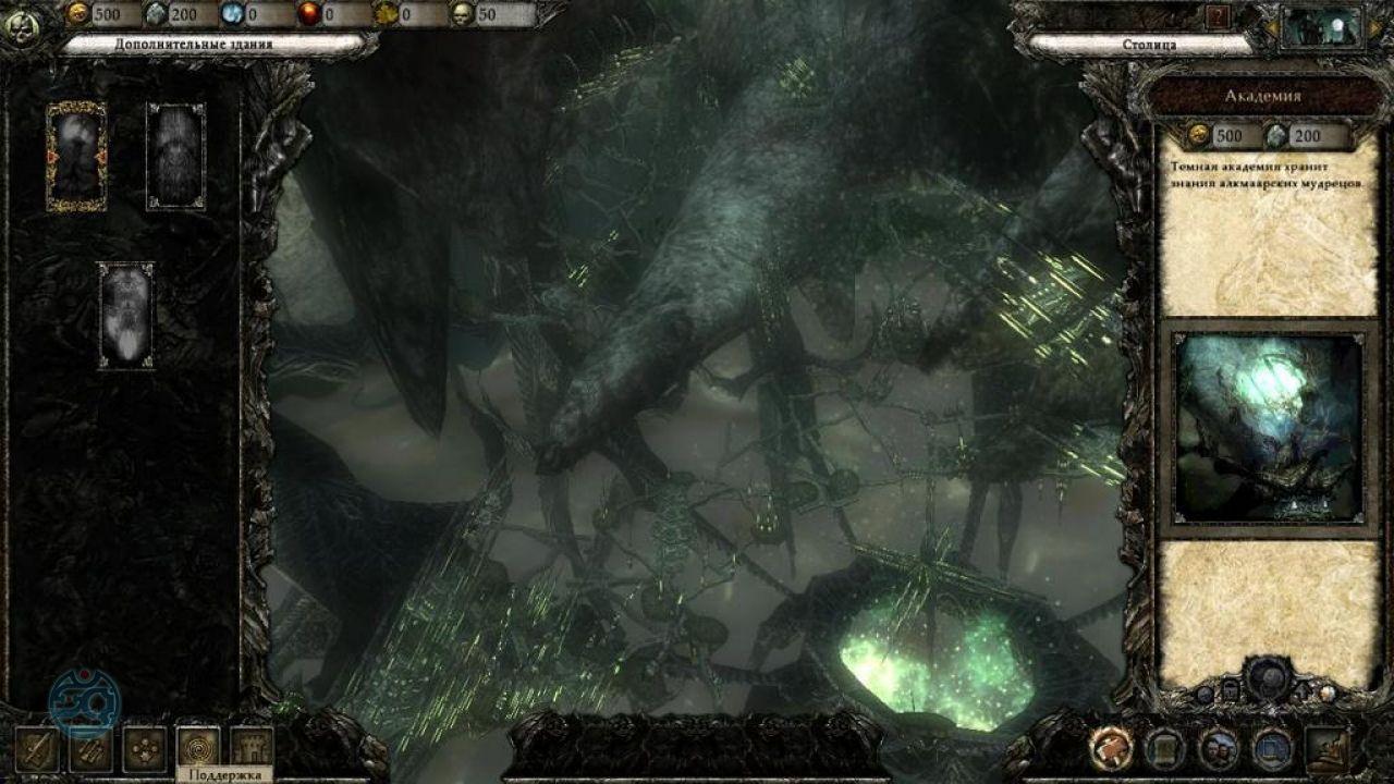 Disciples 3 орды нежити где найти древний амулет подключение лямбда зонд чери амулет