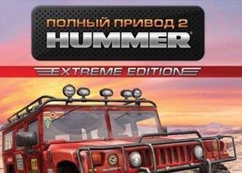 Скачать игру полный привод 2: hummer / 4x4: hummer для pc через.