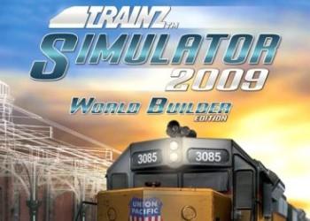 траинз симулятор 2009 скачать - фото 7