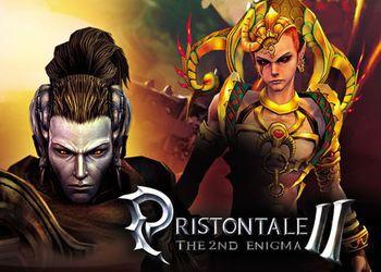 Priston Tale 2: The Second Enigma