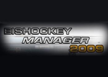 Ice Hockey Manager 2009