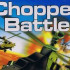 Сайт игры Chopper Battle