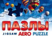 АэроПазлы. Jigsaw Aero Puzzle