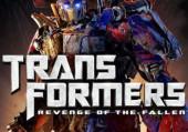 Трансформеры: Месть падших