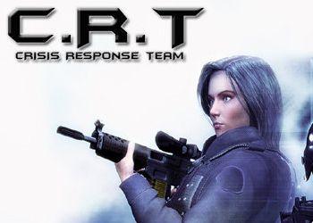 CRT: Команда быстрого реагирования