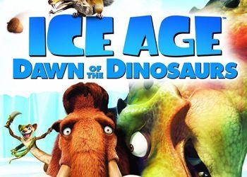 Ледниковый период 3 коды к игре