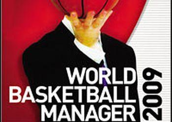 World Basketball Manager 2009