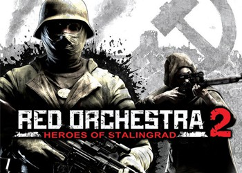 скачать читы для red orchestra 2