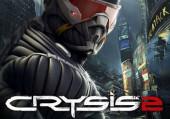 Crysis 2: Save файлы