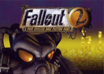 скачать трейнер для fallout 2
