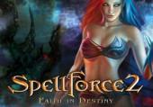 SpellForce 2: Faith in Destiny: Коды