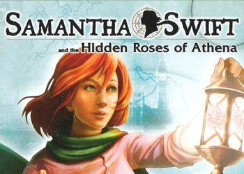 Саманта свифт и утерянные розы афины прохождение