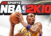 Коды к игре NBA 2K10