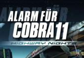 Коды к игре Alarm for Cobra 11: Highway Nights