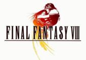 Final Fantasy 8: Советы и тактика