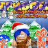 Сайт игры Carl the Caveman. Christmas Adventu…
