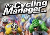 Pro Cycling Manager Season 2010