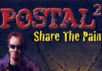 Коды к игре Postal 2: Share the Pain