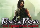 Prince of Persia: The Forgotten Sands: Видеопревью
