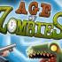 Дата выхода Age of Zombies