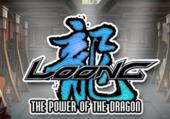 Loong: The Power of the Dragon