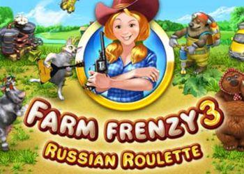 Русская рулетка ферма кряк софт для своего казино лаки 38