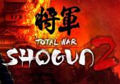 Total War: Shogun 2: +2 трейнер