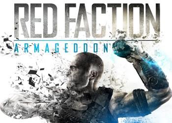 скачать игру Red Faction Armageddon через торрент - фото 7