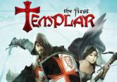 The First Templar: Прохождение
