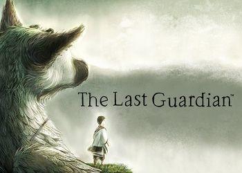 The Last Guardian. Пастбище домашних животных