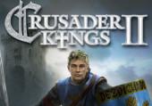 Crusader Kings II: коды