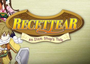Recettear: An Item Shop's Tale