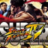 Скачать Super Street Fighter 4