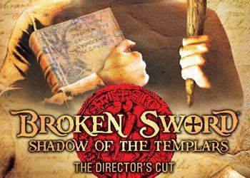 Broken Sword: Shadow of the Templars - Director's Cut