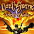 Сайт игры DeathSpank: Thongs of Virtue
