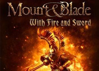 Огнем и мечом - Великие битвы