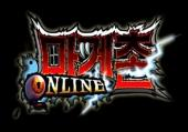 Ghouls 'n Ghosts Online