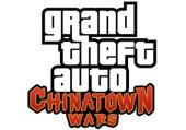 Коды к игре Grand Theft Auto: Chinatown Wars